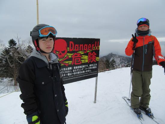 はじめての川場スキー場|川場スキー場のクチコミ画像