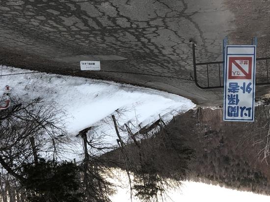 REWILD NINJA SNOW HIGHLAND (旧名称 峰の原高原スキー場)のフォトギャラリー2