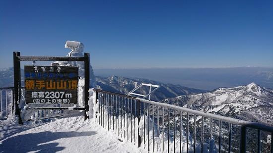 日本一標高が高いスキー場|志賀高原リゾート中央エリア(サンバレー〜一の瀬)のクチコミ画像