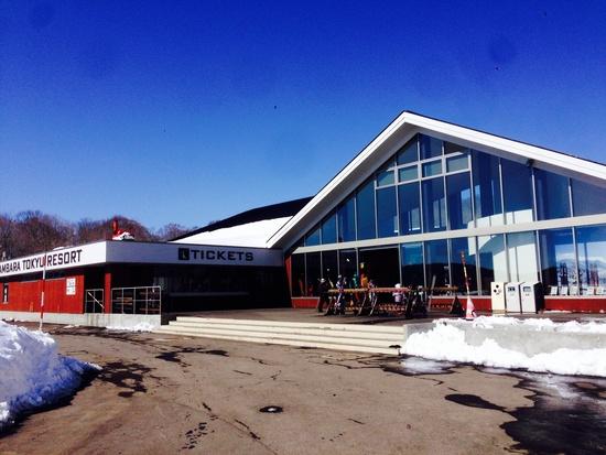 センターハウスがきれい!|たんばらスキーパークのクチコミ画像