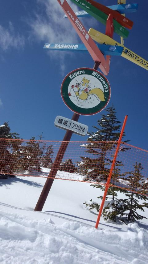 最高でした!!!|かぐらスキー場のクチコミ画像