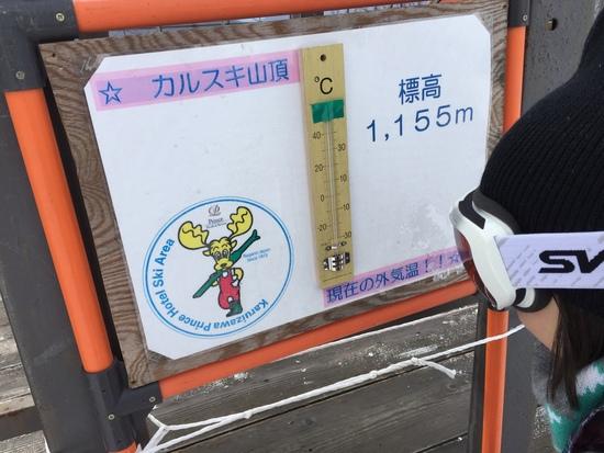 ウィンターリゾート!|軽井沢プリンスホテルスキー場のクチコミ画像2