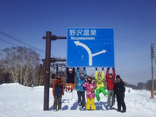 今年は届いた!! 野沢温泉スキー場のクチコミ画像