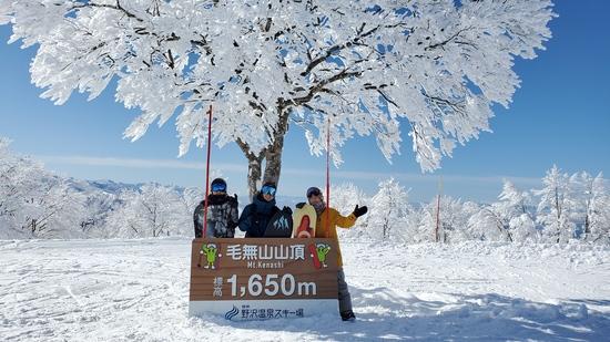 青&白! 野沢温泉スキー場のクチコミ画像3
