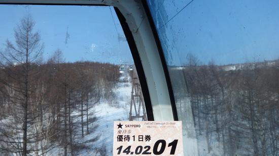 2014/0201|パルコールつま恋スキーリゾートのクチコミ画像2