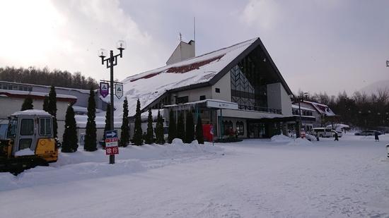 八幡平リゾート パノラマスキー場&下倉スキー場のフォトギャラリー5