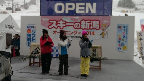 オープン|苗場スキー場のクチコミ画像