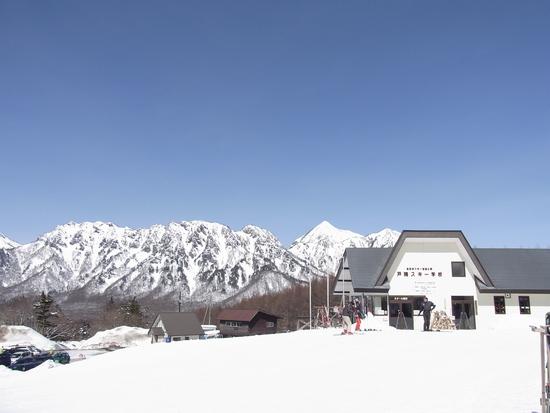 雪質最高です|戸隠スキー場のクチコミ画像
