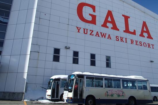 次は新幹線で行きたいです。|GALA湯沢スキー場のクチコミ画像
