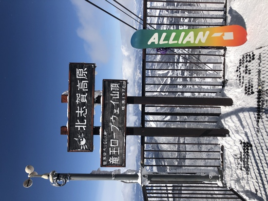 長野の中でも雪質上位!!|竜王スキーパークのクチコミ画像2