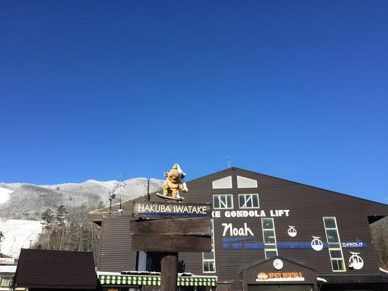 少ない(´・_・`)|白馬岩岳スノーフィールドのクチコミ画像