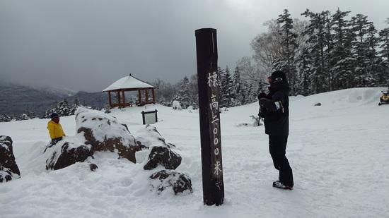 長距離滑走最高です!!|丸沼高原スキー場のクチコミ画像