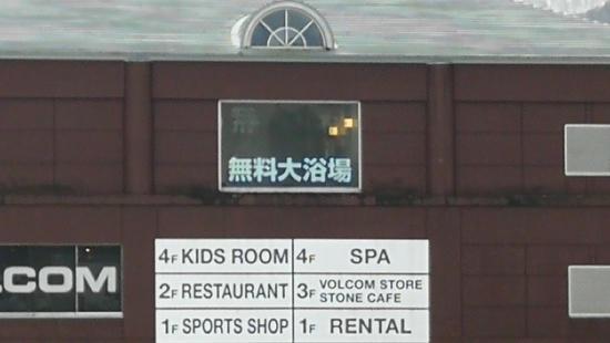 まだまだ滑れます 湯沢中里スノーリゾートのクチコミ画像3