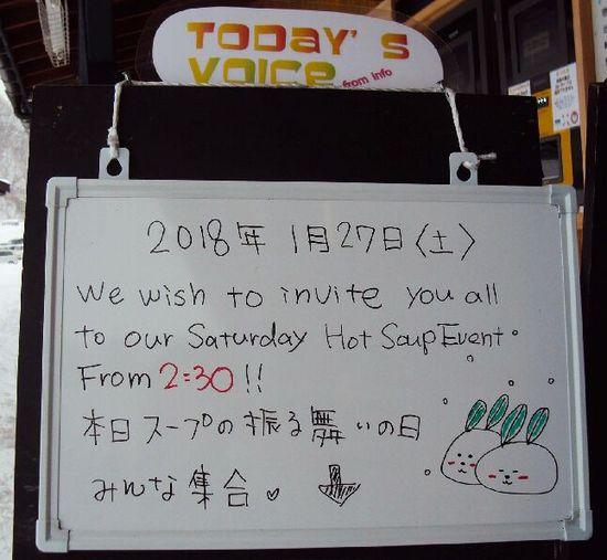 Hakuba47 ウインタースポーツパークのフォトギャラリー4