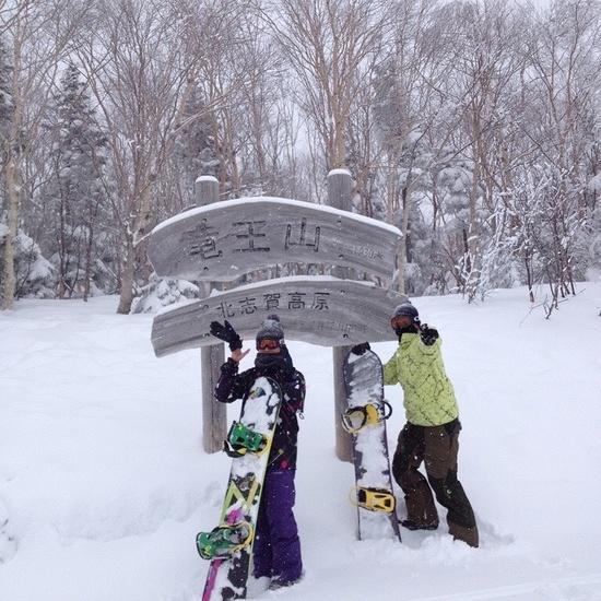最高の滑り心地|竜王スキーパークのクチコミ画像