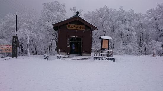お正月に行ってきました|蔵王温泉スキー場のクチコミ画像