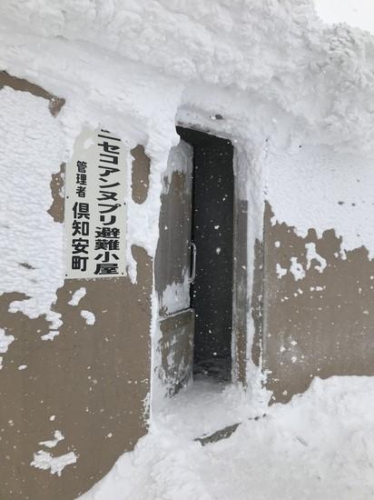 待望の…|ニセコマウンテンリゾート グラン・ヒラフのクチコミ画像