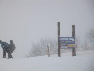 全面滑走|Hakuba47 ウインタースポーツパークのクチコミ画像