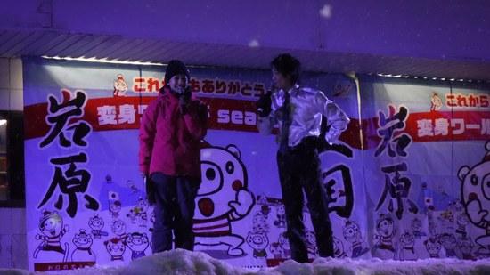 平成最後の大晦日カウントダウン2019|岩原スキー場のクチコミ画像