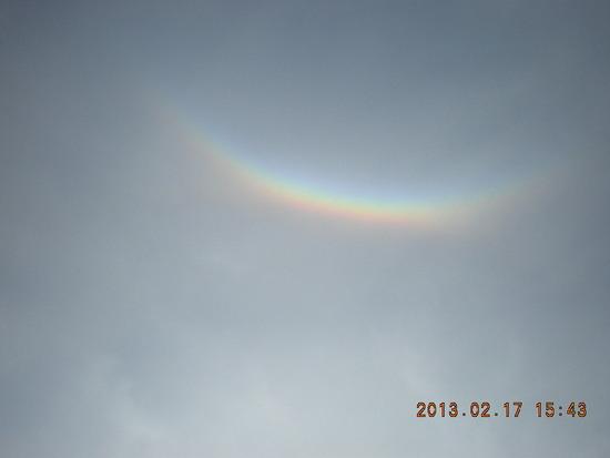 頭の上に虹がでました 福井和泉スキー場のクチコミ画像2