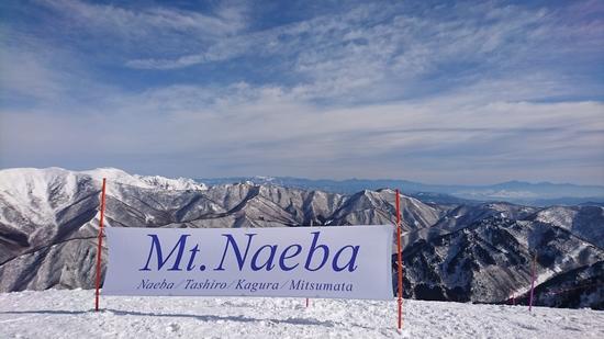 眺めが最高でした|苗場スキー場のクチコミ画像