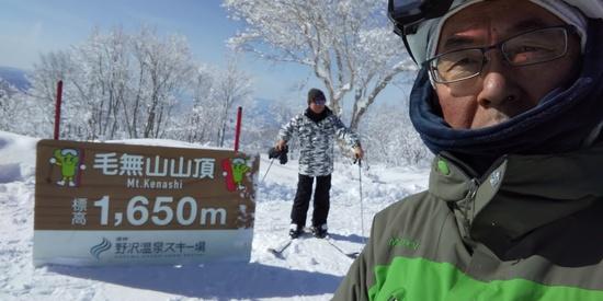昨夜から50cmの積雪で今日は無風晴天最高|野沢温泉スキー場のクチコミ画像2