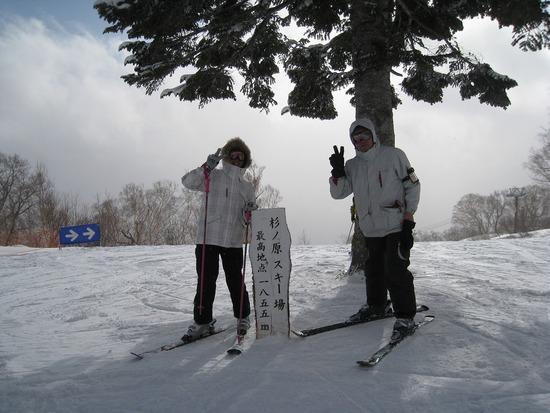 ロングコース最高!!|妙高杉ノ原スキー場のクチコミ画像