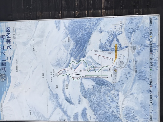 なかなか面白いコース!|湯殿山スキー場のクチコミ画像1