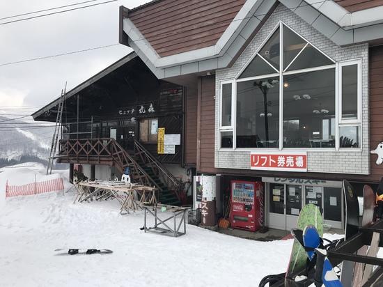 なかなか面白いコース!|湯殿山スキー場のクチコミ画像3
