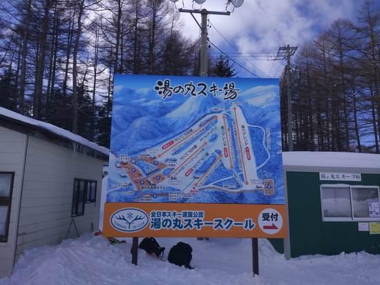 基礎スキーヤー聖地の一つ|湯の丸スキー場のクチコミ画像2