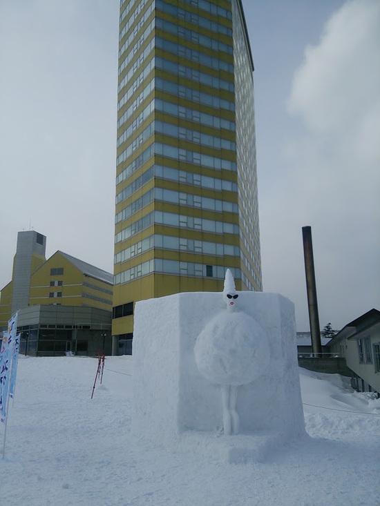 雪質最高~~ 安比高原スキー場のクチコミ画像