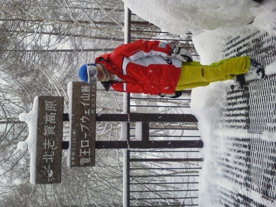 なかなかのゲレンデ|竜王スキーパークのクチコミ画像