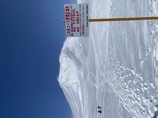 大雪山旭岳ロープウェイのフォトギャラリー1