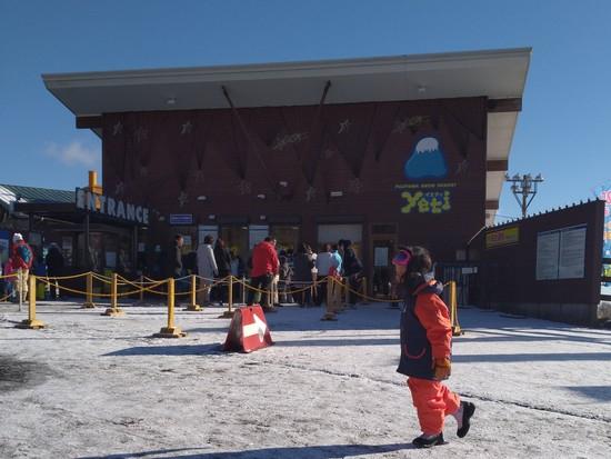 イエティ入場者は併設の遊園地ぐりんぱも無料で遊べるので、幼児のスキーデビューに安心|フジヤマ スノーリゾート イエティのクチコミ画像