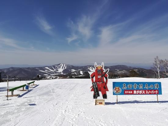 いろいろ惜しい|菅平高原スノーリゾートのクチコミ画像2