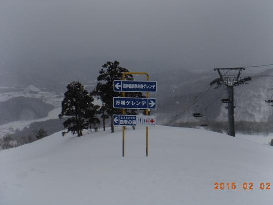 心のふるさとのようなスキー場|神鍋高原 万場スキー場のクチコミ画像