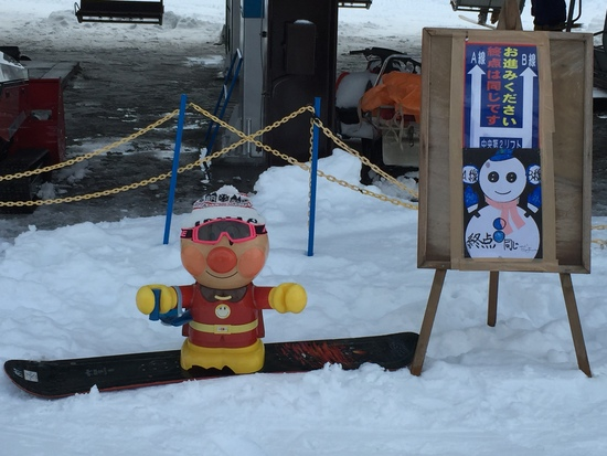 三山制覇|石打丸山スキー場のクチコミ画像