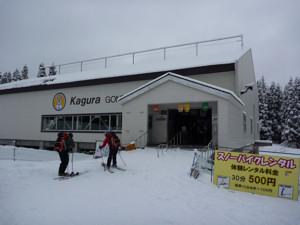 大雪です!!|かぐらスキー場のクチコミ画像