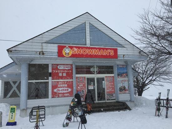 直営!|岩原スキー場のクチコミ画像