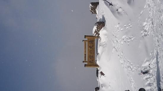 こんなところに|丸沼高原スキー場のクチコミ画像
