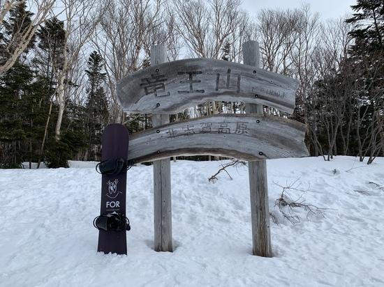 ソラテラス最高!|竜王スキーパークのクチコミ画像2