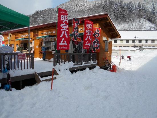 屋台の位置が変わっていました。|めいほうスキー場のクチコミ画像
