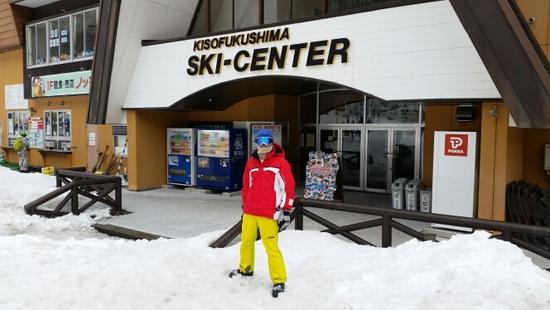木曽福島スキー場のフォトギャラリー6