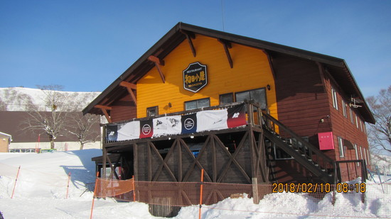何度来ても楽しい|かぐらスキー場のクチコミ画像