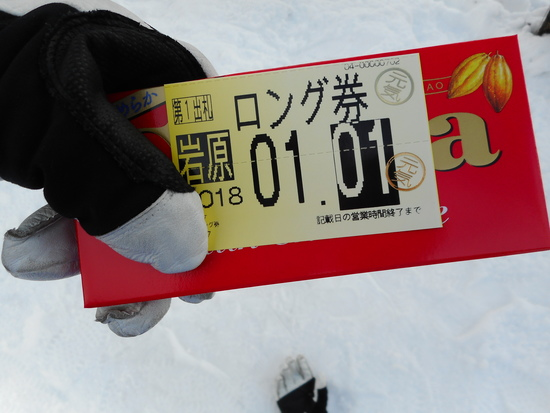 1月1日 滑りやすいスキー場|岩原スキー場のクチコミ画像