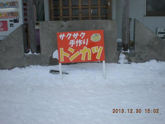 神鍋高原今シーズン初スキー|奥神鍋スキー場のクチコミ画像2