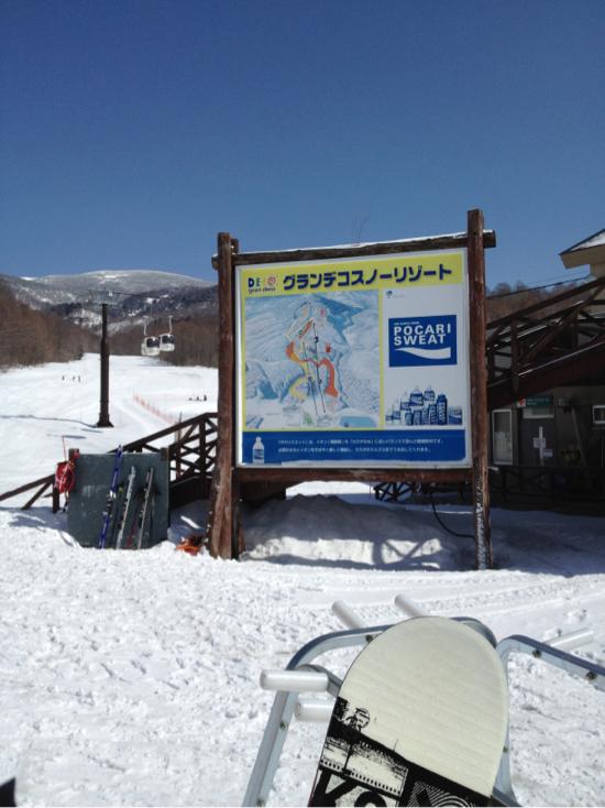 春スキー|グランデコスノーリゾートのクチコミ画像