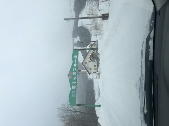 国設南ふらのスキー場のフォトギャラリー1