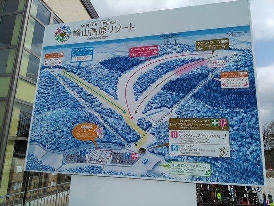 峰山高原リゾートのフォトギャラリー4
