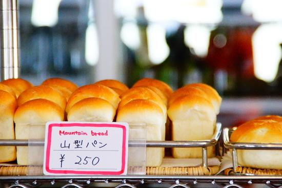 パン屋さん。|志賀高原 熊の湯スキー場のクチコミ画像